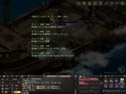 LinC0250_20130507025000.jpg