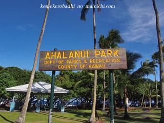 hawaii2014-9-25-2.jpg