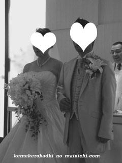 wedding2014-11.jpg