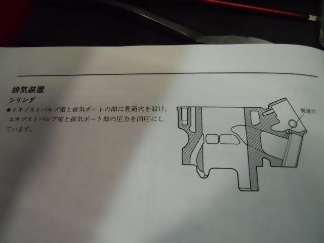 IM部品チェック (6)