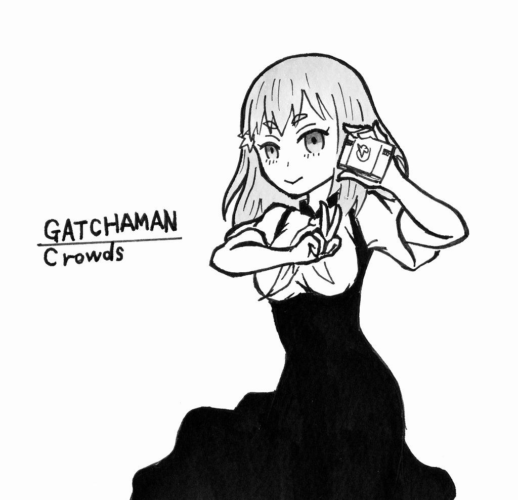 s-gatcha改126
