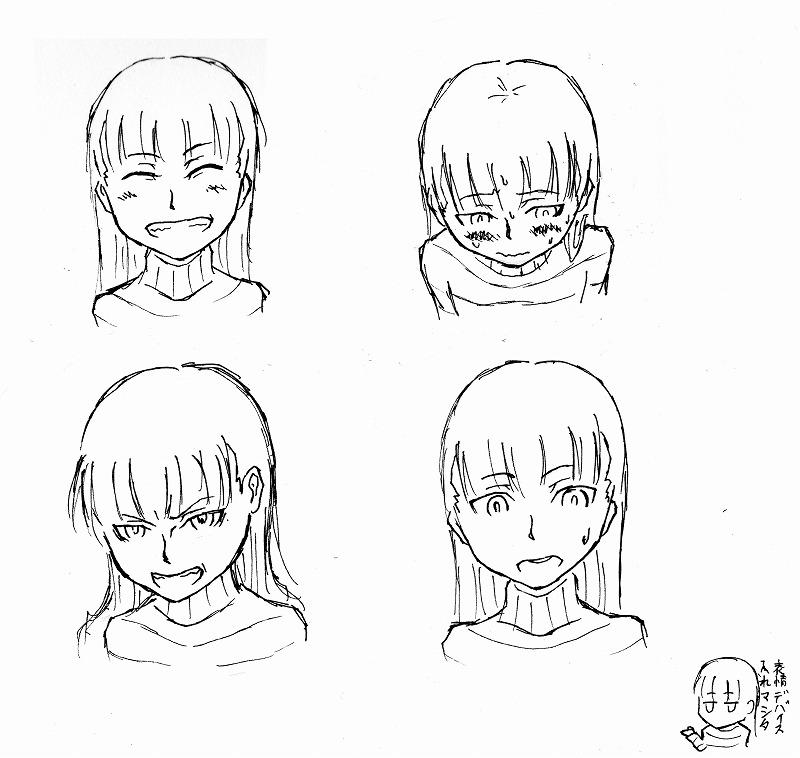s-hyoujou改