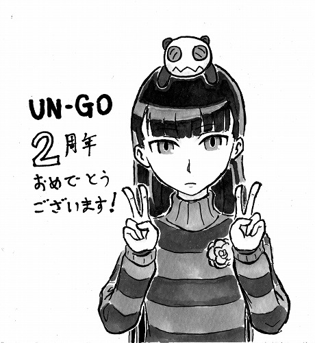 s-un-go2ye塗-173