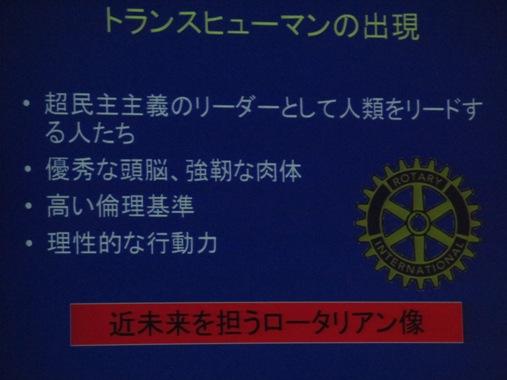 tikutaku9.jpg