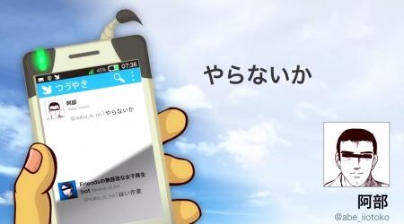 matsumo-nob07.jpg