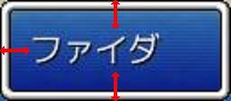 name_window.jpg