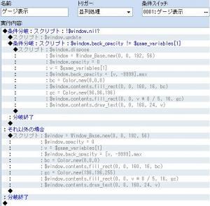 window_update.jpg