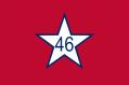 オクラホマ州旗過去