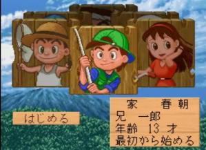ぬし釣り64 キャラクター