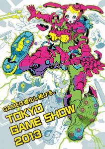 東京ゲームショー2013