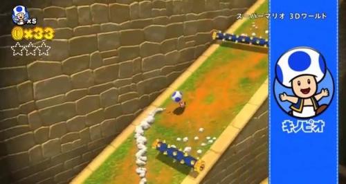 マリオ3Dワールド キノピオ