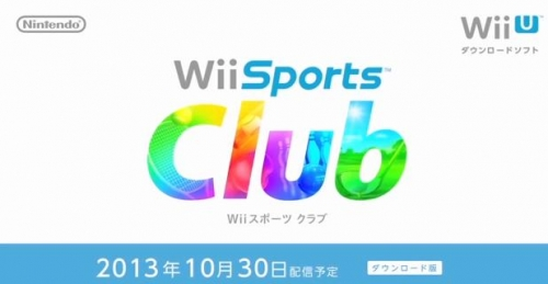 Wiiスポクラブ
