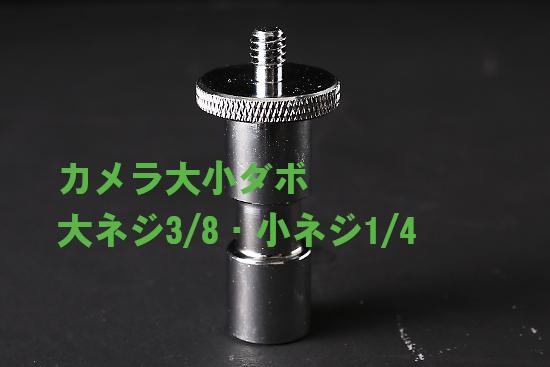 2012_1211_04.jpg