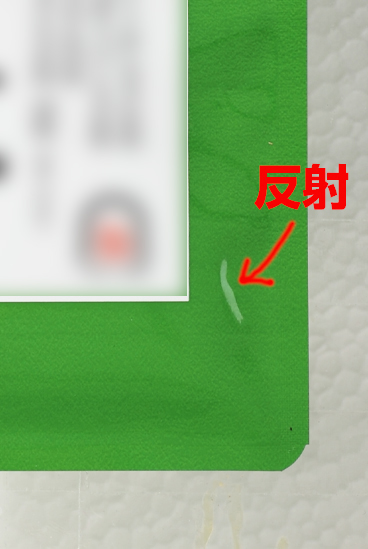 2013_0910_04.jpg