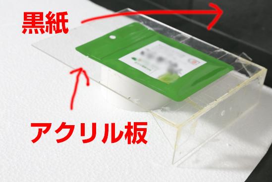2013_0910_05.jpg