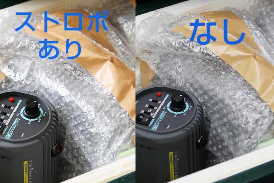 2013_091605.jpg