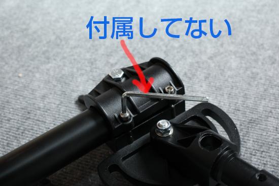 2013_0922_02.jpg