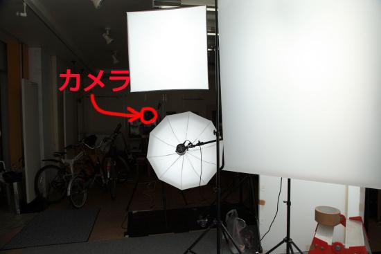 2013_0923_01.jpg