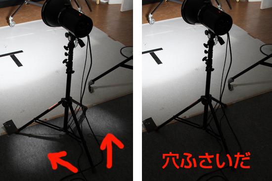 2013_0929_06.jpg