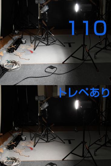 2013_0929_110tp.jpg
