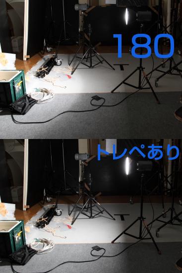 2013_0929_180tp.jpg
