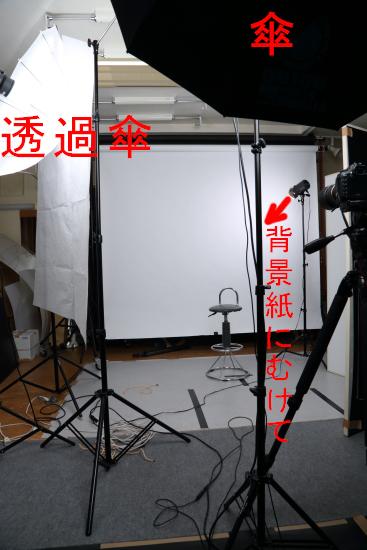 2013_1009_K03.jpg
