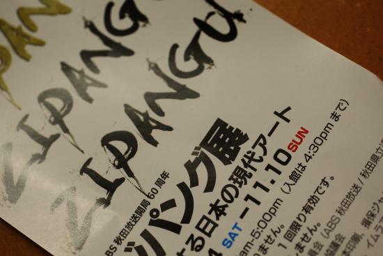 2013_1024_05.jpg