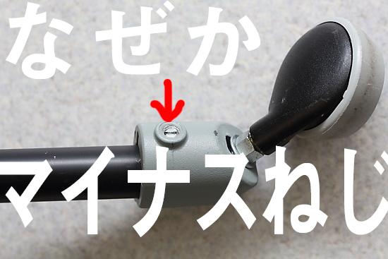 2013_1028_06.jpg