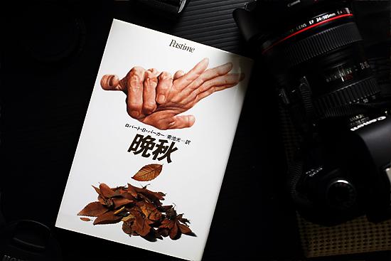 2013_1109_banshu_03.jpg