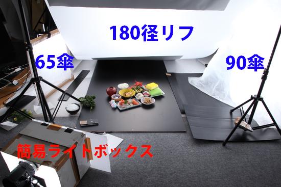 2013_1109_d03.jpg