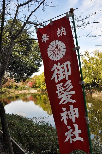 DSC_0034御髪神社2