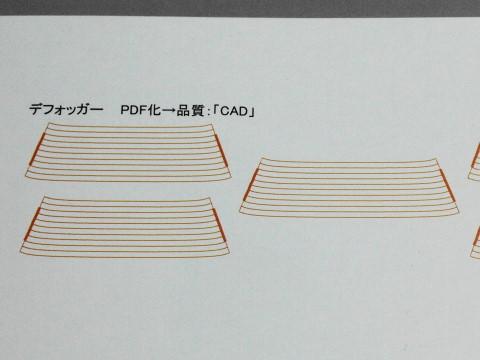 Be-1_デフォッガー印刷