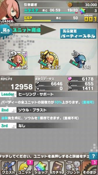 20131007203516b63.jpg