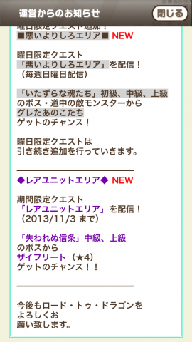 写真 2013-11-03 0 46 52