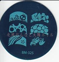 bm325.jpg