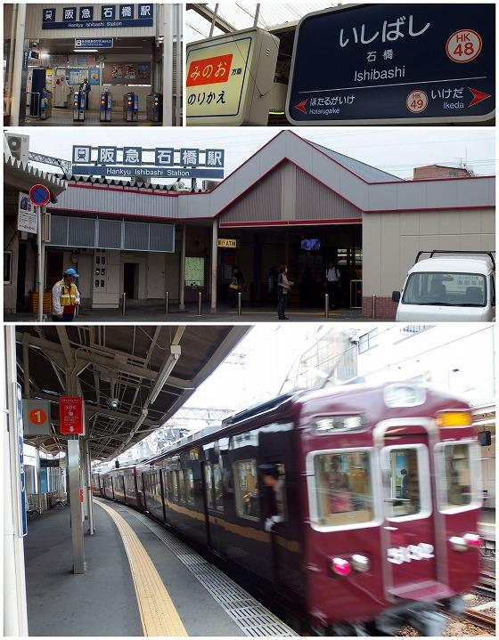 141022阪急石橋駅