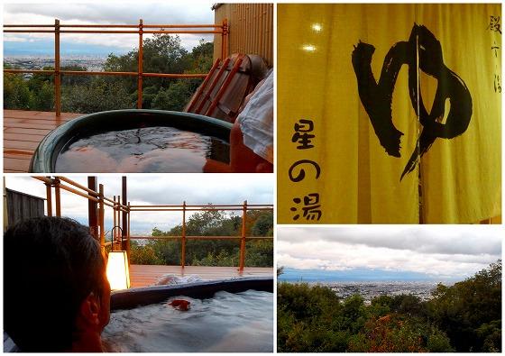 141022風の杜露天風呂