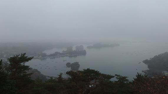 141129松島大高森眺め