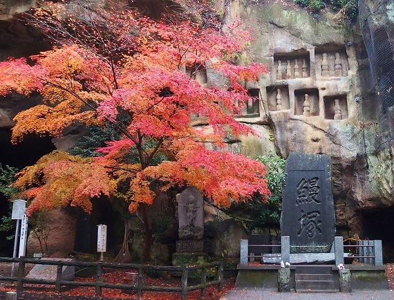 141129瑞巌寺-2