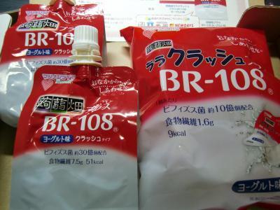 蒟蒻畑プラスBR-108ヨーグルト味1