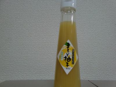 まるっと柚子1