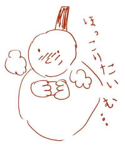 14128_yukidaru.jpg