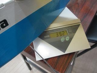 乾燥重量141118