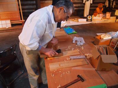 手作り箸体験
