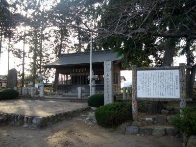 重忠公公園4