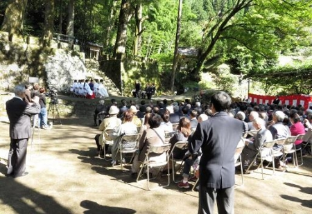 杣の里祭り 144