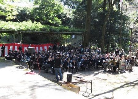 杣の里祭り 131