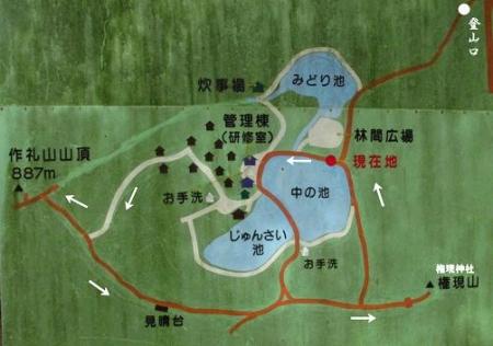 作礼山20131023134509fc1s