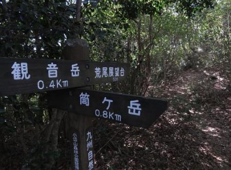小岱山 088