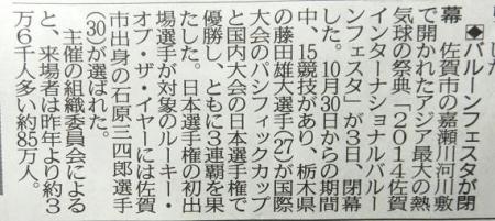 ホトケノザ 003